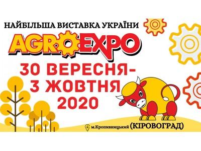 """<Агропромышленная выставка """"AGROEXPO-2020"""""""