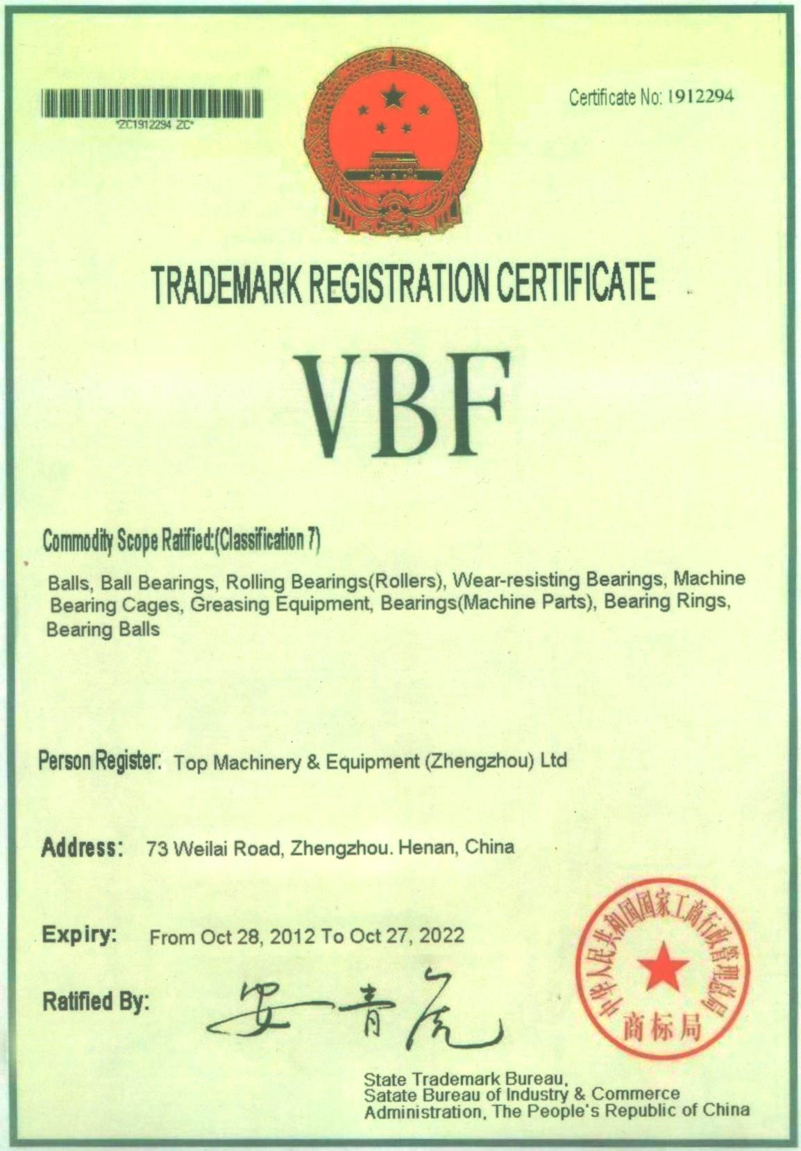 Trademark registration certificate VBF